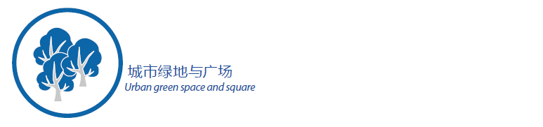 城市绿地与广场.jpg